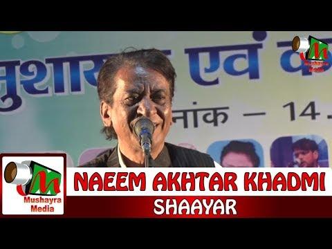 Naeem Akhtar Khadmi, Allahabad Mushaira 2018, Con. Manoj Ghayal, Mushaira Media