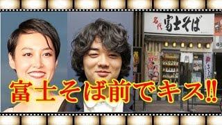 チャンネル登録お願いします⇒http://bit.ly/1qXW2It 女優・菊地凛子と俳...