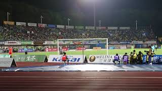 2018/10/14 YBC ルヴァンカップ プライムステージ 準決勝 第2戦 湘南ベ...