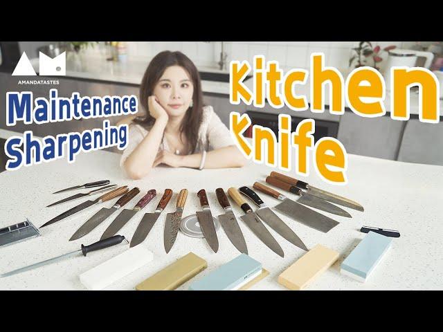 厨刀的日常保养和正确的磨刀方法How to maintain a kitchen knife and the correct method of sharpening丨曼食慢语