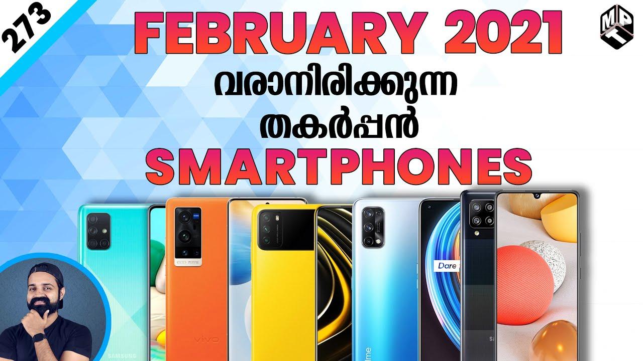 Top 10+ Upcoming Phones in February 2021 (Malayalam) | Samsung, Poco, Xioami, Realme,Redmi