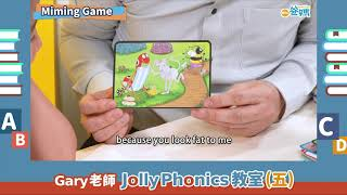 Introduction of Jolly Phonics Games and Readers (5)Cantonese粵語