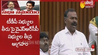 YSRCP MLA Golla Babu Rao speech at AP Assembly Session 3rd day | Sakshi TV