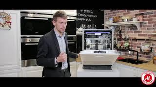 Обзор встраиваемой посудомоечной машины Midea MID60S900