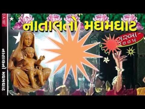 Natalno Maghmaghat -  નાતાલનો મઘમઘાટ  - Gujarati Christmas songs