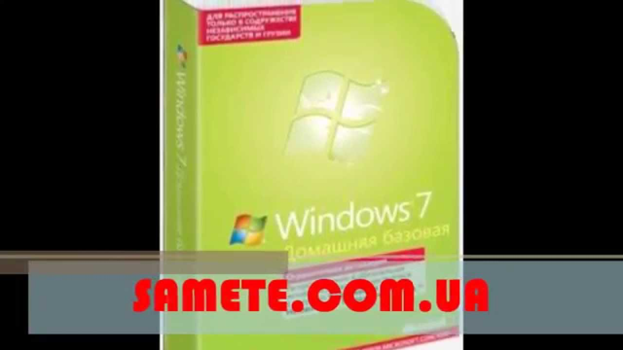 Recover or reinstall windows 7 purchased through a retailer. Simply download a windows 7 iso file or disc image and then create a usb or dvd for installation.