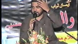 Sarwar Hussain (Mohammad s.a.w Dusra Koi Nahi Ha)