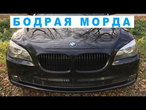 КАК РЕМОНТИРОВАТЬ BMW 7 F01/F02 САМОСТОЯТЕЛЬНО. Сборка переда.