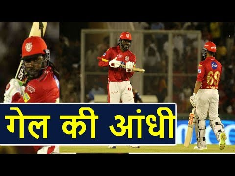 ipl 2018 kxip vs srh chris gayle slams 100 runs youtube. Black Bedroom Furniture Sets. Home Design Ideas