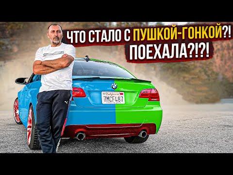 BMW 335i FINAL