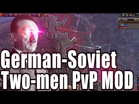 hearts-of-iron-4-very-exciting-german-soviet-war-pvp-mod!!!!(play-german-side)