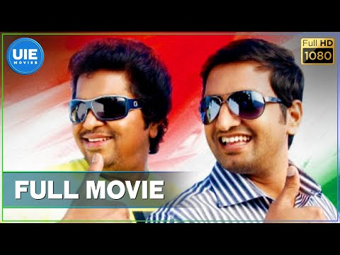 Thumbnail: Thalaivan Tamil Full Movie
