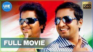 Thalaivan Tamil Full Movie