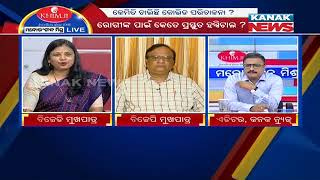 Manoranjan Mishra Live: How Is Covid Management Going In Odisha?