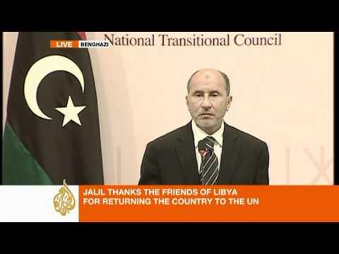 NTC holds presser in Benghazi