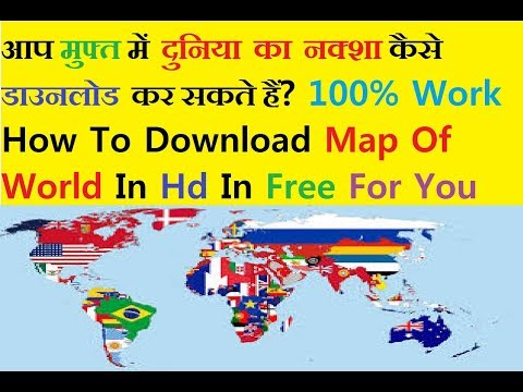 Free download of atlas of world history in hindiurdu youtube free download of atlas of world history in hindiurdu gumiabroncs Gallery