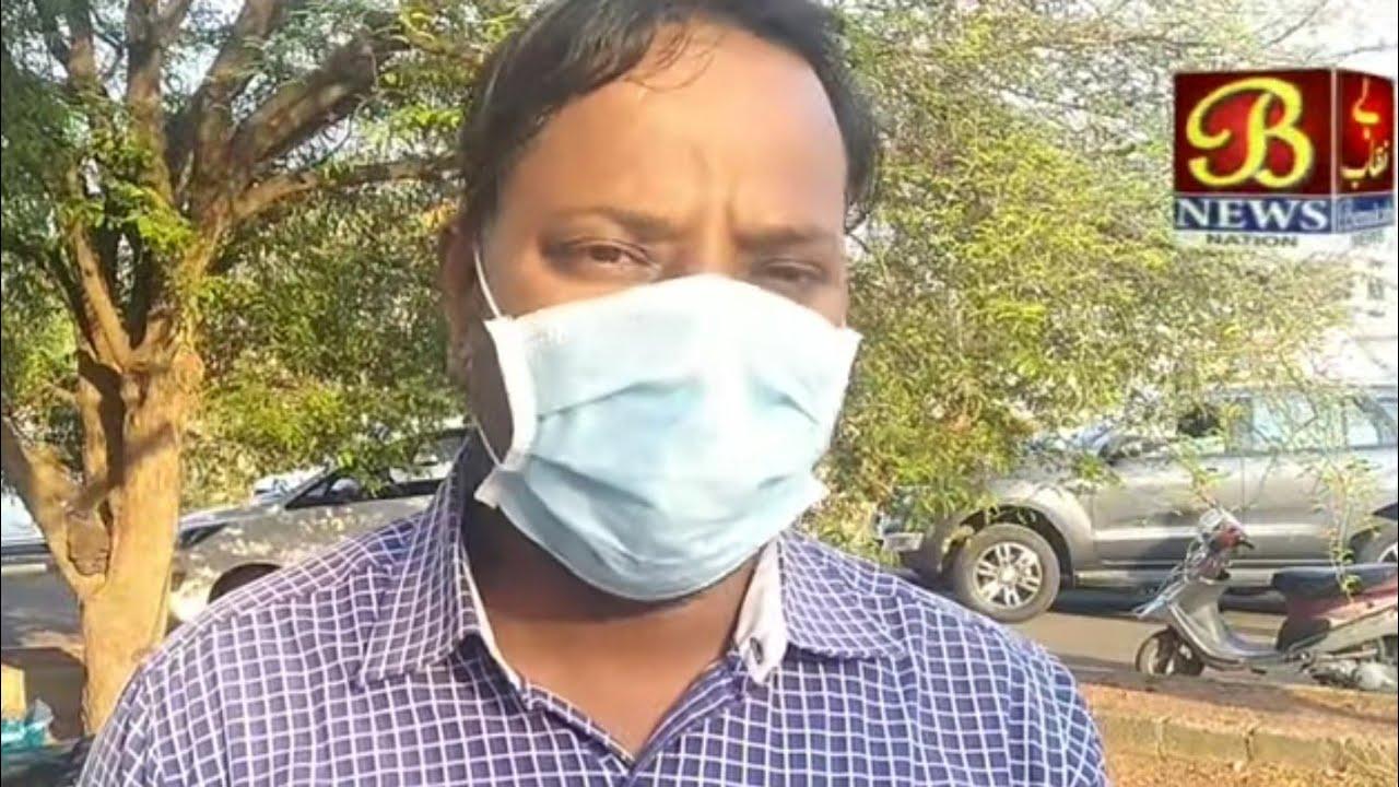 Bijapur Covid 19 Update 6 Pm…!22-04-2020
