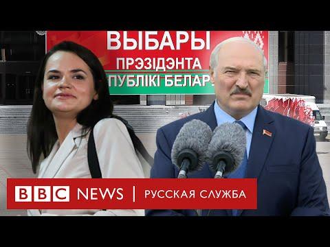 Как голосовали Лукашенко