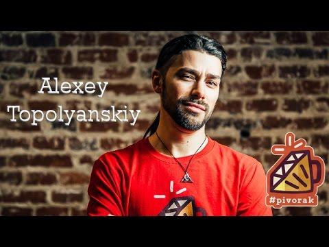 Alex Topolyanskiy about Functional Immutable CSS