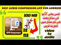 mp3 compressor /video to in Android only one click