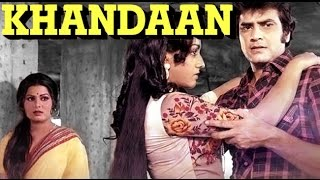 Khandan 1979 | Full Movie | Jeetendra, Sulakshana Pandit, Bindu, Rakesh Roshan