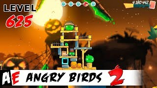 Angry Birds 2 LEVEL 625 / Злые птицы 2 УРОВЕНЬ 625