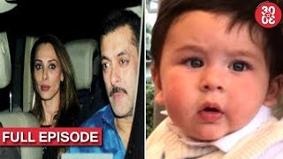 Iulia Gets Angry When Asked About Salman Khan | Taimur's Cute Cricketer Look & More