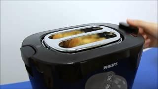 Обзор тостеров Philips. Купить тостер Филипс. Как выбрать небольшой и хороший тостер?