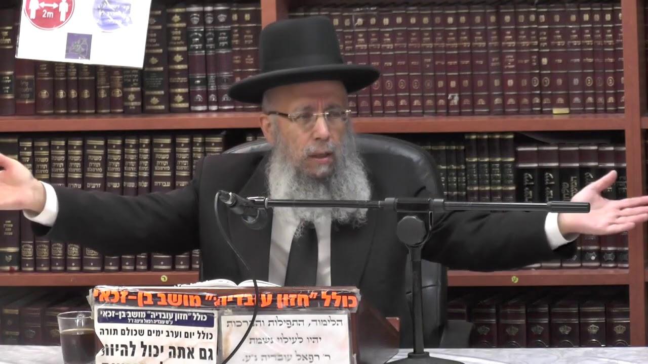הרב גדעון בן משה שליט