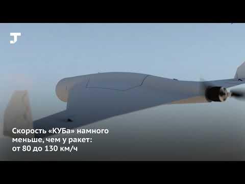 «Калашников» представил дрон-камикадзе, который взрывается при достижении цели