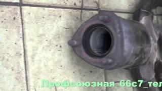 Замена катализатора на пламегаситель на Skoda Fabia в Москве.