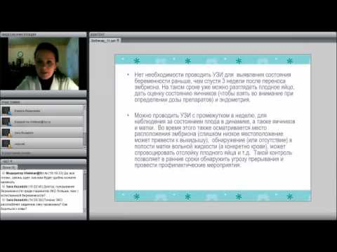 Гастрацид: инструкция по применению, цена и отзывы на
