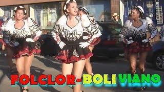 folklore boliviano caporales san simon bloque suecia bkn bolivia kommittn norrkping