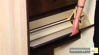 «Дуэт 1» набор мебели для маленькой прихожей(подробности на http://www.triya.ru., 2013-07-24T06:59:56.000Z)