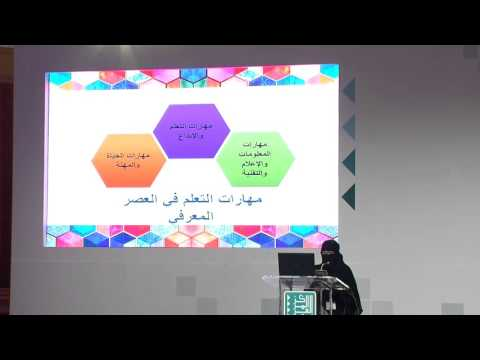 Education in the GCC: Policies and Strategies (1) -Eduation -Gulf Studies Forum