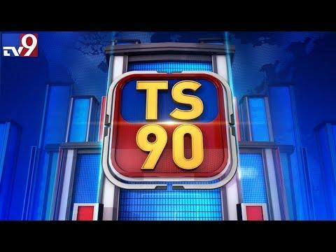 TS 90 || Telangana Latest News - TV9