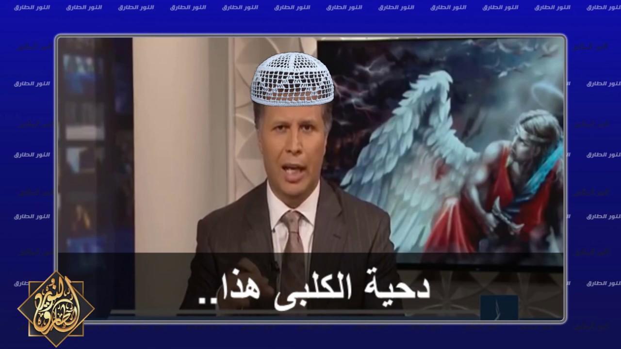 بعد هروب رشيد حمامي من مناظرة عبد الله رشدي هل عرفتم من الذى يظهر ويختفى ؟