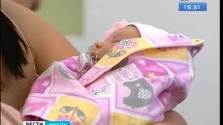 Праздничная регистрация новорождённых прошла в перинатальном центре Иркутска