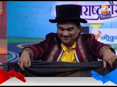 Bhau Kadam Magic On Chala Hawa Yeu Dya On 11th November