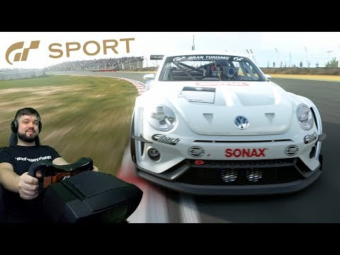 Онлайн-гонка на Brands Hatch - Volkswagen Beetle Gr.3 - Gran Turismo Sport