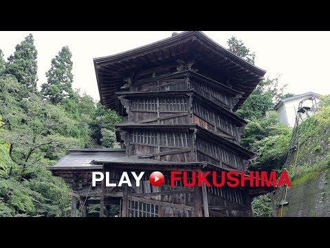 Sazaedo  / FUKUSHIMA