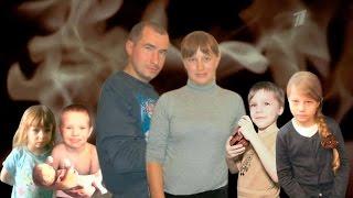 Пусть говорят - Пожар в семье. Выпуск от 04.06.2015