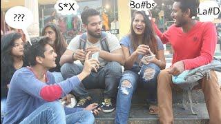 Dirty Mind Test | on Mumbai