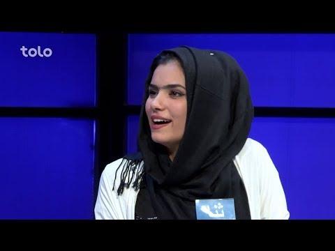 Ro Dar Ro (Family Feud) Sultani VS Rahimi - Ep.47  / رو در رو - سلطانی در مقابل رحیمی