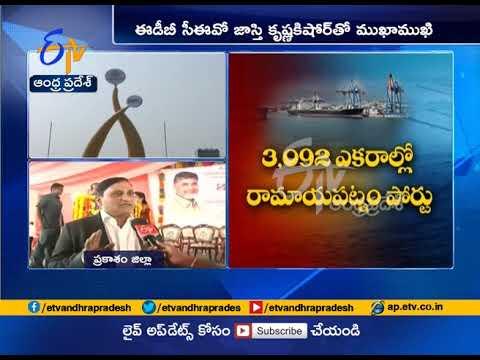 Interview With Krishna Kishore CEO APEDB | Foundation for Ramayapatnam port