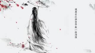 【金大發娛樂fa888.tw】 這首歌有毒 XD 歌名:离人愁