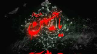 Aye Hussain Ki Amma Utho Utho Zainab se karbala ka zara majra suno.