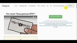 Відеоінструкція щодо заповнення нової форми НВО