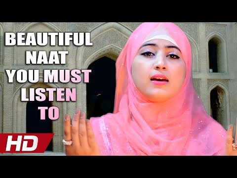BEAUTIFUL NAAT YOU MUST LISTEN TO - GULAAB...