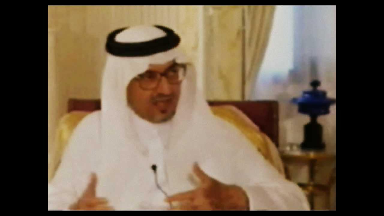 أبناء الأمير خالد الفيصل Youtube